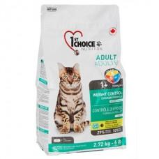 1st Choice Weight Control Adult - КОНТРОЛЬ ВЕСА корм для кастрированных котов