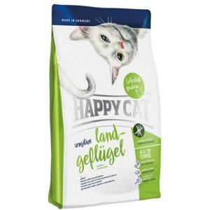 Happy Cat (Хэппи Кет) Sensitive Land Geflgel - корм для кошек с чувствительным пищеварением