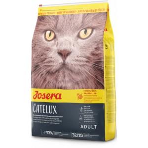 «Йозера Кателюкс» корм для привередливых длинношёрстных кошек | Josera Catelux: высокобелковый продукт из мяса птицы | Экономьте время и деньги: купить сейчас в зоомагазине Petplus по хорошей цене: описание, продажа