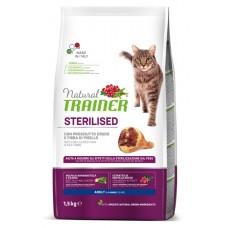 Trainer Natural Cat ADULT STERILISED With Dry-Cured Ham - корм для стерилизованных кошек (с сушеным копченым окороком)