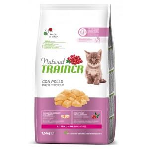 Trainer Natural Kitten - для котят, беременных и кормящих кошек | для кошенят, вагітних і годуючих кішок