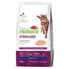 Trainer Natural Cat Adult STERILISED With White Fresh Meats - для стерилізованих котів з білим м'ясом
