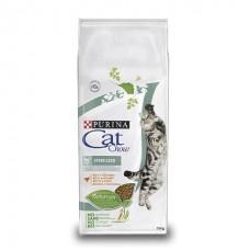 Cat Chow Special Care Sterilized - корм для стерилизованных котов и кошек