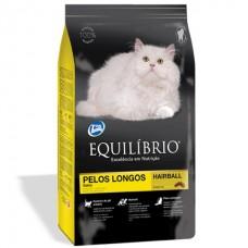 Equilíbrio Adult Cat Long Hair - корм для длинношерстных кошек