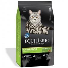 Equilíbrio Adult Cat Neutered - корм для стерилизованных кошек