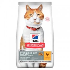Hills Science Plan Feline Young Adult Sterilised Cat для молодых стерилизованных кошек / Тунец