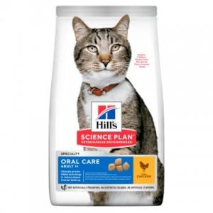 Сухой корм Hill's Science Plan Oral Care для ухода за полостью рта у взрослых кошек, с курицей