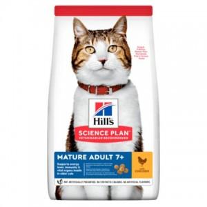 Сухой корм для кошек старшего возраста с курицей Hill's Science Plan Feline Mature Adult 7+ Active Longevity - Petplus