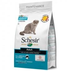 Schesir Cat Adult Fish - сухой монопротеиновый корм для кошек с рыбой