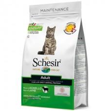 Schesir Cat Adult Lamb - сухой монопротеиновый корм для кошек с ягненком