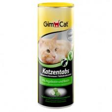 Gimcat (Gimpet) Kazentabs - витамины с морскими водорослями и биотином для кошек
