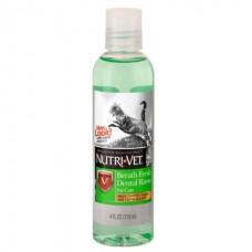 Nutri-Vet (Нутри-Вет) «СВЕЖЕЕ ДЫХАНИЕ» ополаскиватель для пасти у котов