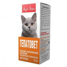 Api-San ГЕПАТОВЕТ - суспензия для лечения и профилактики заболеваний печени у кошек