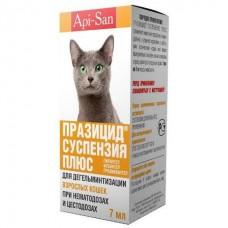 Api-San ПРАЗИЦИД ПЛЮС суспензия для кошек от глистов