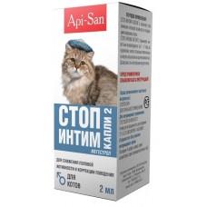 Api-San СТОП-ИНТИМ капли для котов