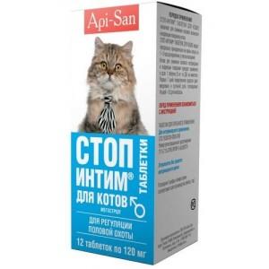 Api-San СТОП-ИНТИМ ТАБЛЕТКИ (для котов)