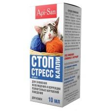 Api-San СТОП-СТРЕСС ПЛЮС капли для кошек