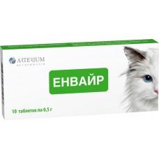 Arterium Энвайр - антигельминтик для кошек