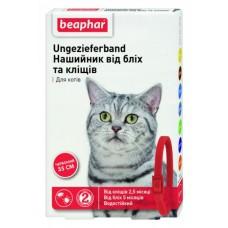 Beaphar Ungezieferband Collar for Cat - ошейник от блох и клещей для кошек (35 см)