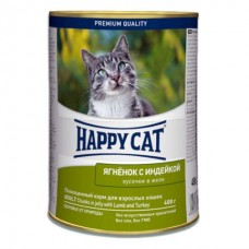 Happy Cat Adult Lamb & Turkey Wet Food - влажный корм для кошек с ягненком и индейкой / кусочки в желе