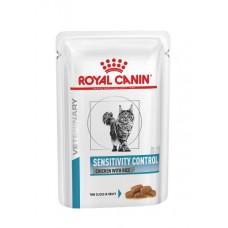 Royal Canin Sensitivity Control Wet Cat - влажная диета для кошек при аллергии (кусочки в соусе)