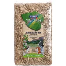 Vitakraft Vita Verde Alpine Hay - сено для грызунов