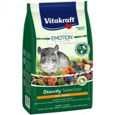 Vitakraft Emotion Beauty Selection Adult - основной корм для шиншилл