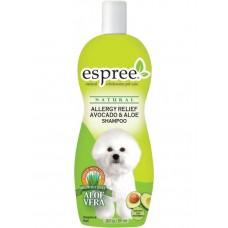 Espree Allergy Relief Avocado & Aloe Spray - cпрей для чувствительных к аллергенам