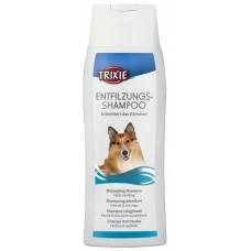 Trixie Detangling Shampoo - Шампунь облегчающий расчесывание шерсти