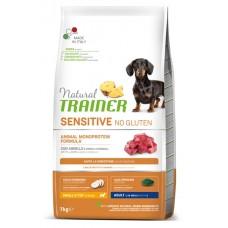 TRAINER FITNESS Adult Mini With Lamb Rice Oil - корм для взрослых собак малых пород / ягнятина с рисом