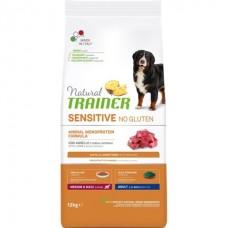 Trainer Natural Dog Sensitive Adult Medium&Maxi With Lamb - корм для взрослых собак средних и крупных пород / ягнятина