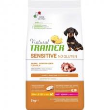 Trainer Natural Dog Sensitive Mini Puppy&Junior Duck (No Gluten) - корм для щенков малых пород / с уткой