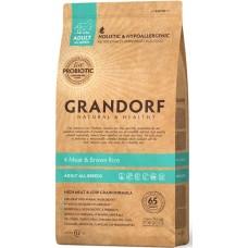 Grandorf 4 Meat & Brown Rice (ADULT ALL BREEDS) - корм для собак с полезными пробиотическими бактериями / 4 вида мяса с бурым рисом