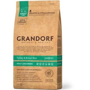 Сухой корм для крупных собак с чувствительным пищеварением «Grandorf Turkey & Brown Rice» - обогащенный витаминами и минералами: узнать больше!