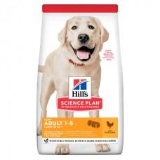 Hill's SP Canine Adult Light Large Breed - облегченный корм для собак крупных пород с курицей