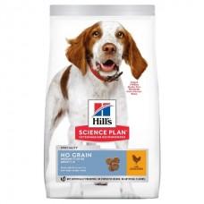 Hill's SP Canine Adult Medium Breed (NO GRAIN) - беззерновой корм для собак средних пород / с курицей