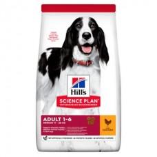 Hill's SP Canine Adult Medium Chicken - корм для собак средних пород с курицей