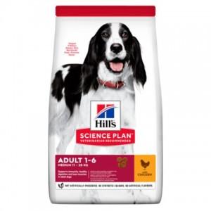 Сухой корм для взрослых собак средних пород с курицей | Hill's Science Plan Canine Adult Advanced Fitness™ Medium| Petplus