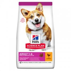 Сухой корм с курицей для собак малых и миниатюрных пород «Hill's Science Plan Canine Small and Mini Adult Chicken» - Petplus