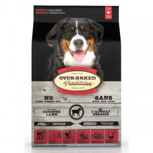 """Натуральный корм для собак крупных и гиганских пород: «Овен-Бакед Традишн» - свежее мясо ягнёнка с фруктами и овощами   Основное питание """"Oven-Baked Tradition Adult Large Breed Lamb"""" - корм из Канады   Petplus"""