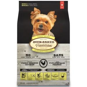 Полнорационный корм для взрослых собак маленьких пород с мясом курицы «Oven-Baked Tradition Small Breed Adult Dogs Chicken»: изготовлен из натуральных ингредиентов   Лучший рецепт