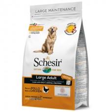 Schesir Dog Large Adult Chicken - сухой монопротеиновый корм для собак крупных пород с курицей