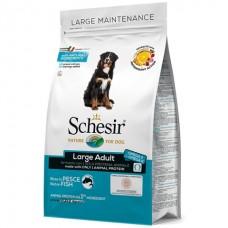 Schesir Dog Large Adult Fish - сухой монопротеиновый корм для собак крупных пород с рыбой