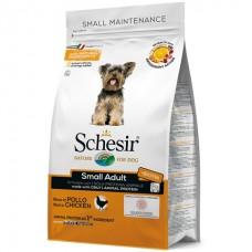 Schesir Dog Small Adult Chicken - сухой монопротеиновый корм для собак малых пород