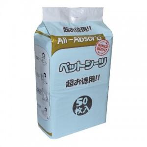 All Absorb (Олл Абсорб) BASIC JAPAN STYLE (БЕЙСИК ЯПОНСКИЙ СТИЛЬ) пеленки для щенков и собак малых пород