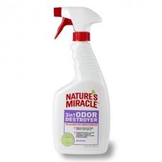 Nature's Miracle 3 in 1 Odour Destroyer Fresh Linen Scent - уничтожитель запахов с ароматом свежего белья / спрей