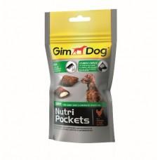GimDog Nutri Pockets Shiny - лакомство подушечки с биотином для кожи и шерсти