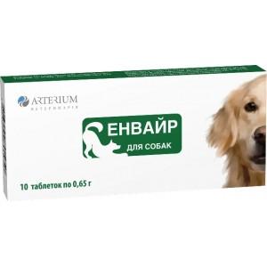 Arterium Энвайр - антигельминтик для собак и щенков