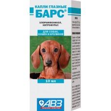 AVZ Bars Eye Drops - капли глазные для лечения и профилактики офтальмологических заболеваний