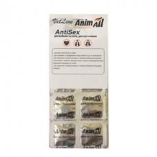 AnimAll VetLine AntiSex - антисекс для собак и кошек